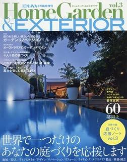 Home Garden U0026 EXTERIOR Vol.3 [雑誌] (庭臨時増刊)