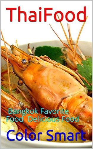 Coconut Mango Shrimp - Thai Food: Bangkok Favorite Food Delicious Food (Photo Book Book 85)