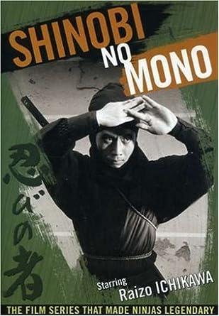 Shinobi No Mono [USA] [DVD]: Amazon.es: Raizo Ichikawa: Cine ...