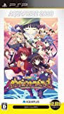To Heart 2: Dungeon Travelers (AquaPrice 2800) [Japan Import]