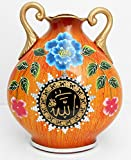 Islamic Muslim Brown/orange Color (Onion Color) Ceramic Vase with Flowers Allah & Mohammad / Home Decorative