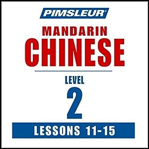 Chinese (Mandarin) Level 2 Lessons 11-15 Speech