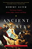 Ancient Israel: The Former