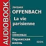 La Vie Parisienne [Russian Edition] | Jacques Offenbach