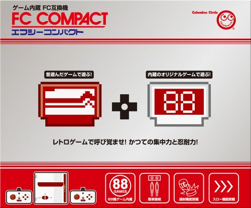 [해외] EFF C 콤팩트 (FC COMPACT)