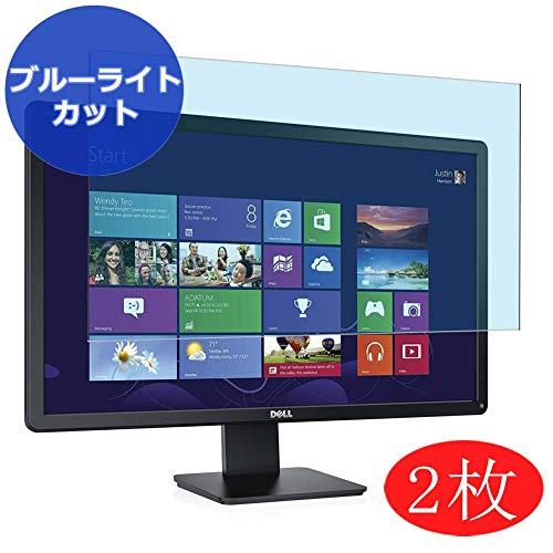 【2 Pack】 Synvy Anti Blue Light Screen Protector for Dell E2414 / E2414HM / E2414HT / E2414HR / E2414HM / E2414HX / 24