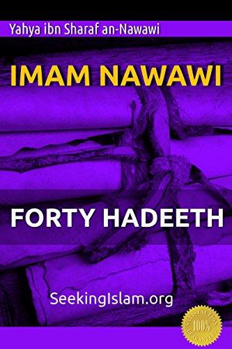 Sacred Scrolls: 40 Hadeeth Nawawi ()
