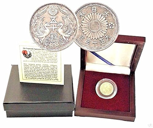 (1922 JP Imperial Japanese Silver Coin-50 Sen, In Beautiful Presentation Box With Story Card and Certification. 18mm Fine)