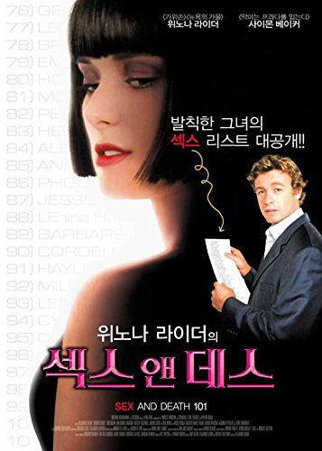 Sex and Death 101 Korean Poster