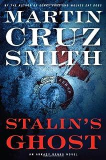 Martin cruz smith illness