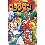Irregular Hunter Rockman X 2 (comic bonbon) (1995) ISBN: 4063217450 [Japanese Import]