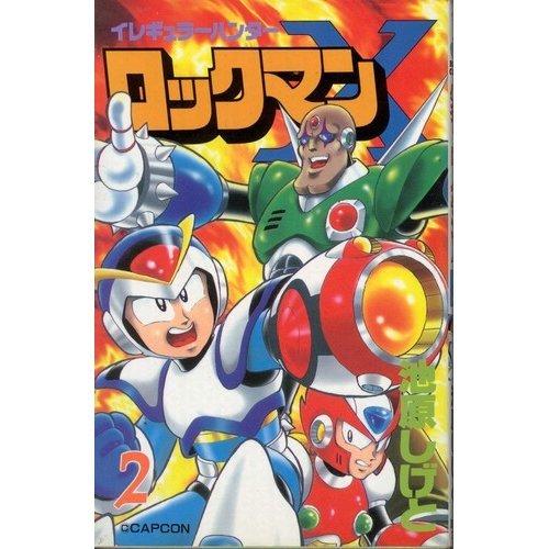 Irregular Hunter Rockman X 2 (comic bonbon) (1995) ISBN: 4063217450 [Japanese Import]
