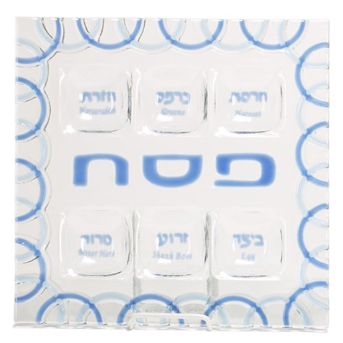 Passover Blue Fused Glass Square Seder ()