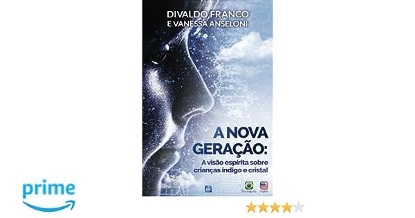 Portuguese - English dictionary