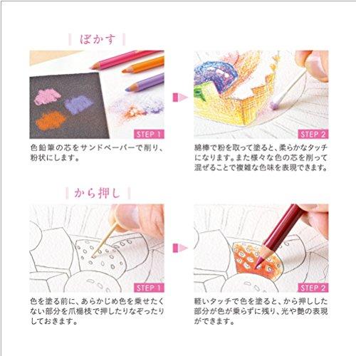 Mitsubishi Pencil Uni Colored Pencils 72 Colors Set by Mitsubishi Pencil Co., Ltd. (Image #4)
