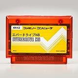 EverDrive N8 Famicom Edition Flash Cart for Famicom and Famaicom-clon systems