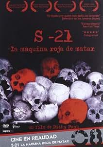 S21: La máquina roja de matar [DVD]