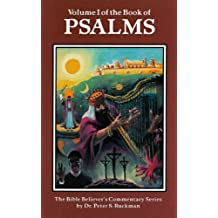 Psalms Commentary Volume 1 (The Bible Believer's Commentary Series)