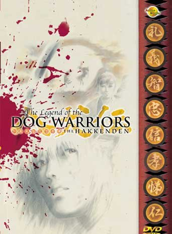 The Hakkenden - The Legend of the Dog Warriors Anime DVD