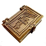 Walnut Wood Cover Russian Holy Bible in Russian biblia Библия 6.5inch (16,5cm) 1217 Pages Hand Carved Wood Bible