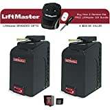 LiftMaster Dual Commercial CSW24U Swing Gate Operator Only & Receive A Free Liftmaster Gift Bundle (Baseball Cap, Dual USB Charger & 4 in 1 Screwdriver)