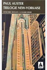 Trilogie New-yorkaise, Cite de Verre, Revenants, La Chambre Derobee par Paul Auster Paperback