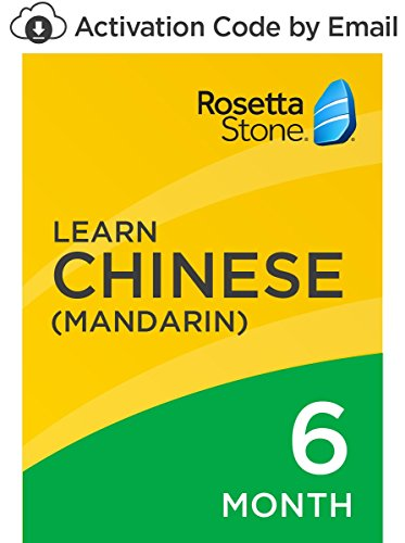 Rosetta Stone: Learn Chinese (Mandarin) for 6 months on iOS, Android, PC, and Mac [Activation Code by Email] by...