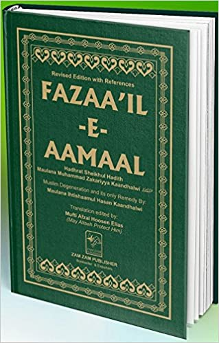 Fazail E Amal In English Pdf