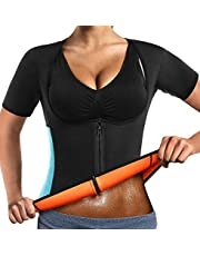 LaLaAreal Fajas Reductoras Adelgazantes Camiseta Reductora Sauna Chaleco Neopreno de Sudoración para Deporte