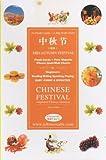 Chinese Festival - Mid-Autumn Festival