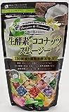 Beaute Et Sante Best Deals - Beaute Sante JAPAN Raw enzyme Ã- coconut smoothie 200g