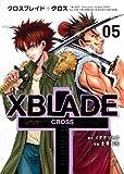 XBLADE + -CROSS-(5) (シリウスKC)