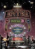 ENTER DVD VOL.3