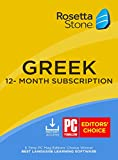 Learn Greek: Rosetta Stone Greek - 12 month subscription