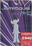 ライヴ・アット・モントルー 2003 [DVD]