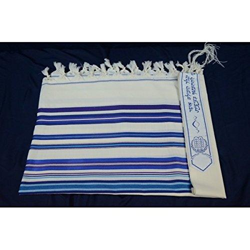 Tallit Chabad Prayer Shawl Gadol 100% Wool & Atara Set - Mishkan Hatchelet BLUE BNEI OR TALLIT - 70 (Bundle)