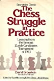 Chess Struggle and Practice, Bronstein, David, 0679130640