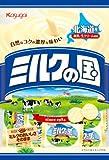 春日井製菓 カスガイ ミルクの国 125g