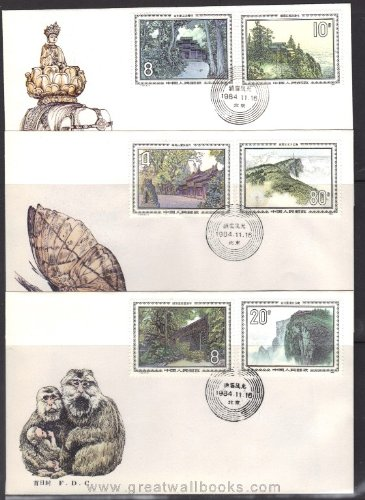 China Stamps - 1984, T100, Scott 1956-61 Scenes of Mount Emei, three First Day Covers, F-VF (Free Shipping by Great Wall Bookstore)
