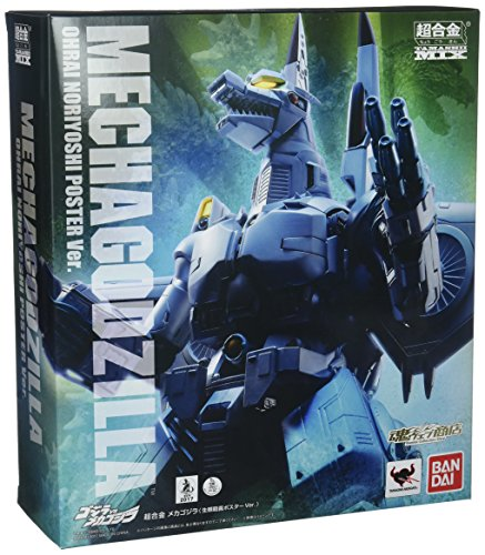 Bandai Tamashii Nations S.H. MonsterArts MechaGodzilla (Ohrai Noriyoshi Poster Color Ver.)