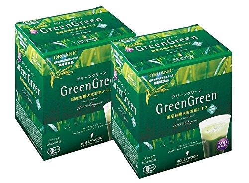 お得!ハリウッド グリーングリーンスティックファミリー 2.5g×60包 2個セット B01HOJD9DE
