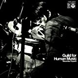 GUILD FOR HUMAN MUSIC