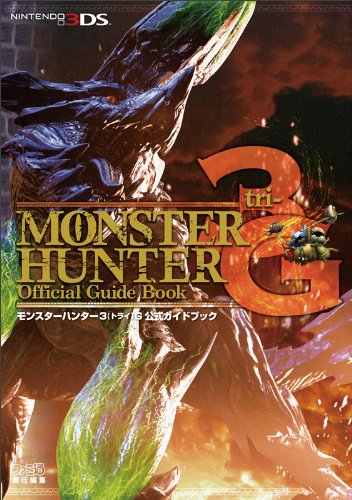 Monster Hunter 3g Tri G Note Official Guide Book 3ds Capcom Game Guide Book