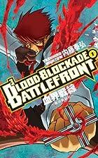 血界戦線 英語版