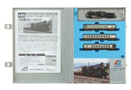 マイクロエース Nゲージ 8620型・+50系 「SLあそBOY」4両セット A8642 鉄道模型 蒸気機関車の商品画像