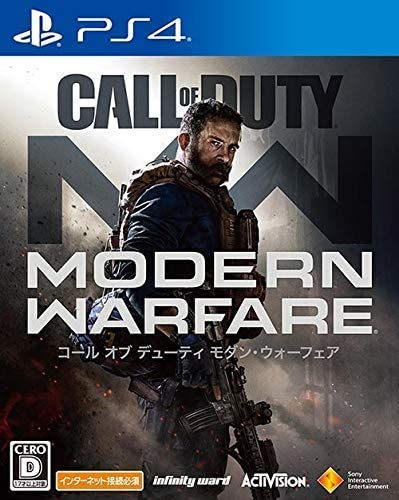 Activision Publishing『CALL OF DUTY:MODERN WARFARE』