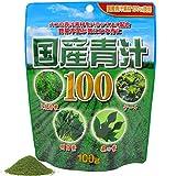Ao Jiru Green Juice JAPAN Yuki pharmaceutical domestic Ao-jiru 100 bags about 20-33