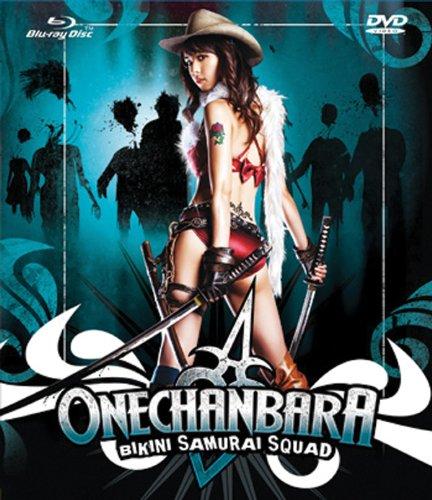 Onechanbara: Bikini Samurai Squad [Blu-ray + DVD]
