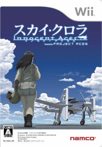Sky Crawlers: Innocent Aces [Japan Import]