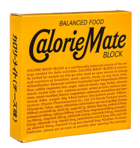 Calorie Mate Balanced Food Blocked Calories Cheese Flavor 1 Box(4 Bars) x 10 Boxes (Japan Import)